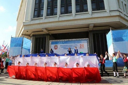 В Симферополе прошел митинг ко Дню герба и флага Крыма (ФОТО), фото-9