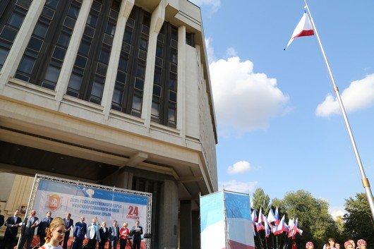 В Симферополе прошел митинг ко Дню герба и флага Крыма (ФОТО), фото-6