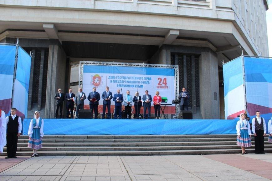 В Симферополе прошел митинг ко Дню герба и флага Крыма (ФОТО), фото-1