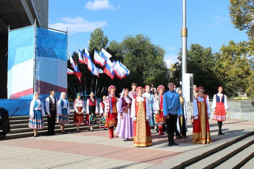 В Симферополе прошел митинг ко Дню герба и флага Крыма (ФОТО), фото-3