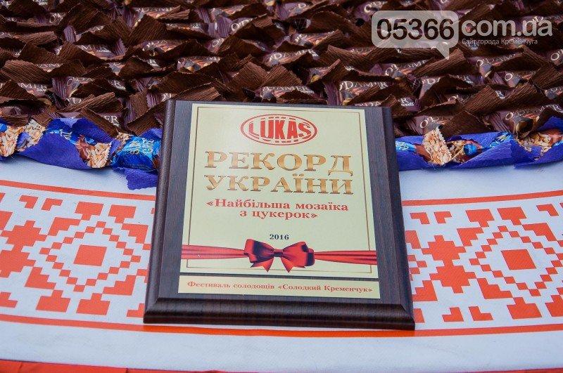 Четыре кулинарных рекорда Украины были зафиксированы в Кременчуге (фото и видео), фото-1