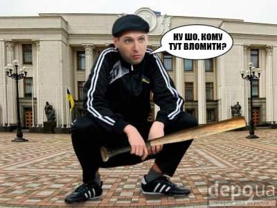 Савченко выразила свое отношение кдракам вВерховной раде
