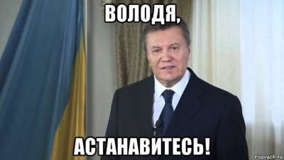 1474727541_risovach.ru