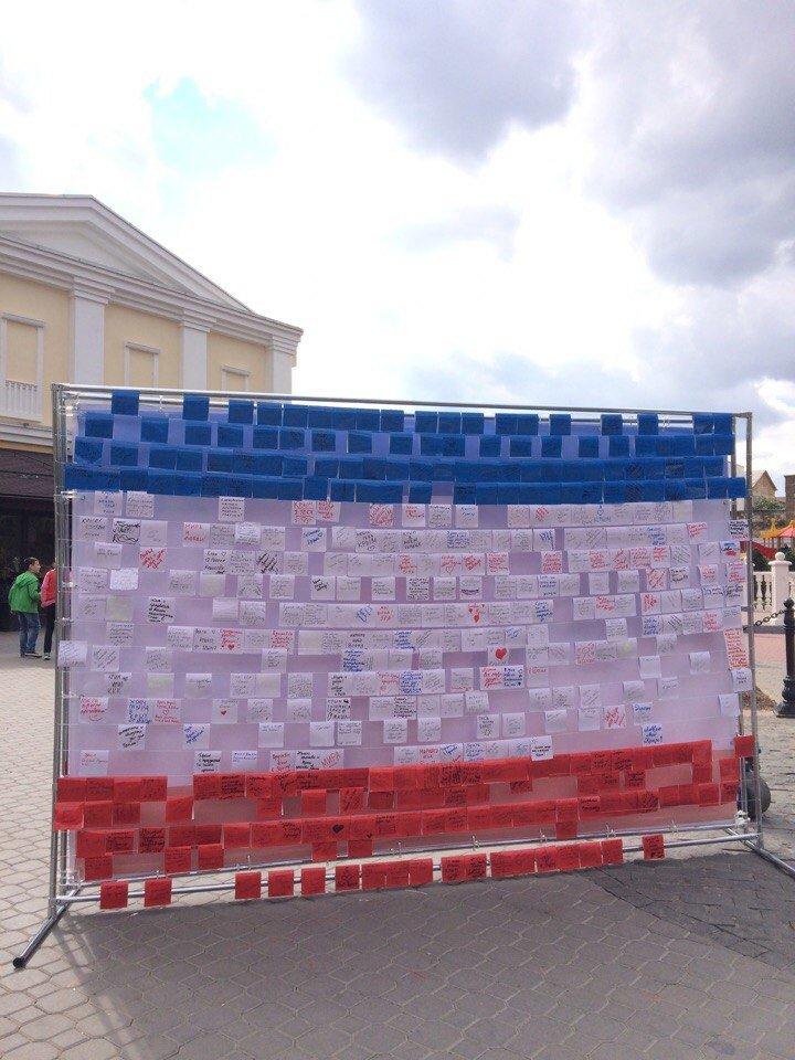 В центре Симферополя собрали флаг Крыма из пожеланий (ФОТО), фото-5