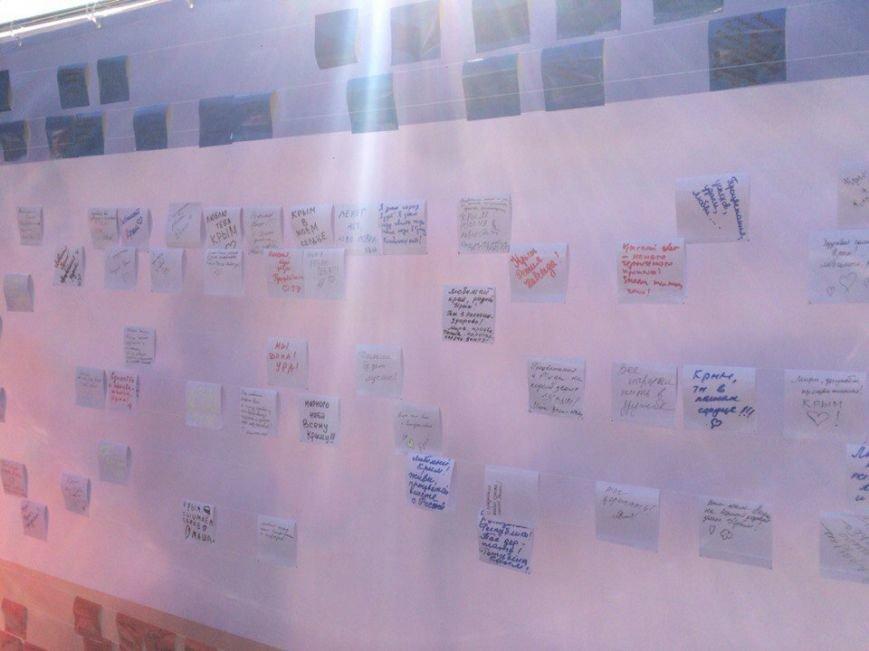 В центре Симферополя собрали флаг Крыма из пожеланий (ФОТО), фото-3