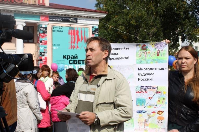 Итоги сахалинской недели: богатейшая область с долгами за электричество, фото-2