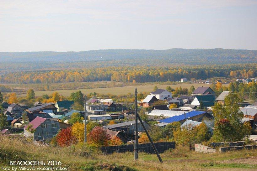 «ВелоОсень-2016» в Полевском, фото-12