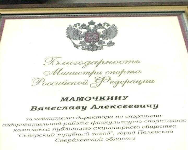 Мамочкин 1
