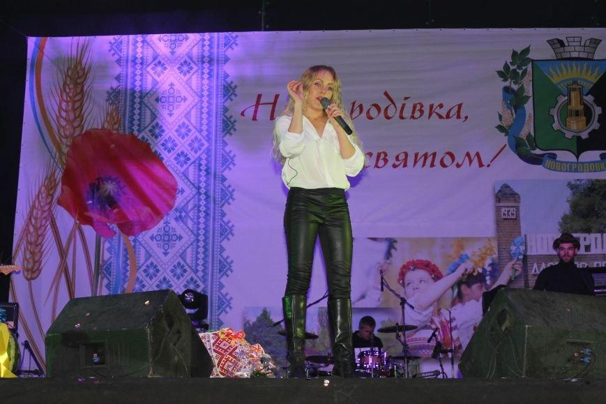 Alyosha поздравила Новогродовку с 77-летием, фото-7