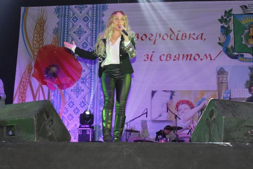 Alyosha поздравила Новогродовку с 77-летием, фото-5