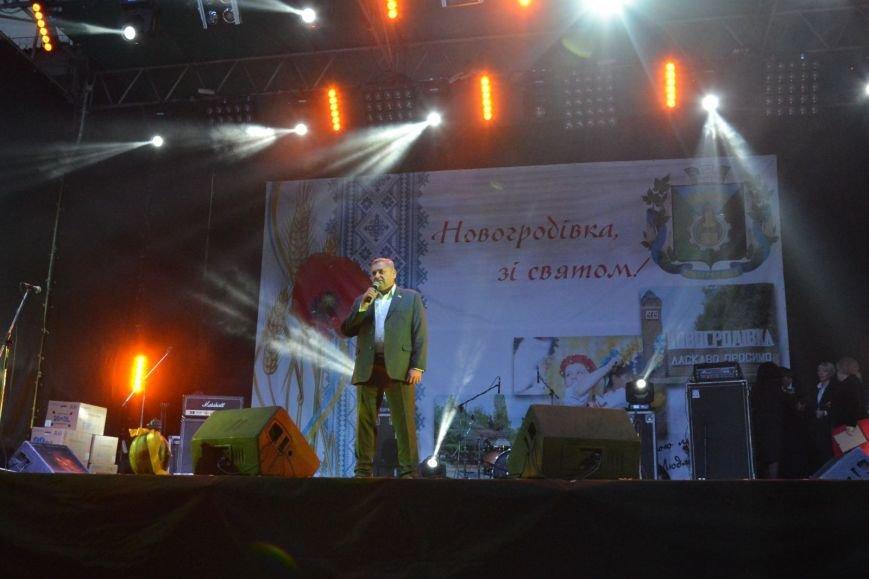 Alyosha поздравила Новогродовку с 77-летием, фото-3