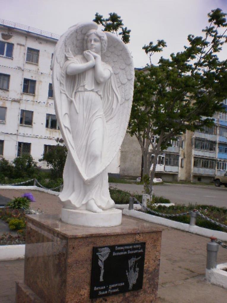 На Сахалине будет сохранена скульптура Ангела, установленная на братской могиле павшим воинам, фото-1