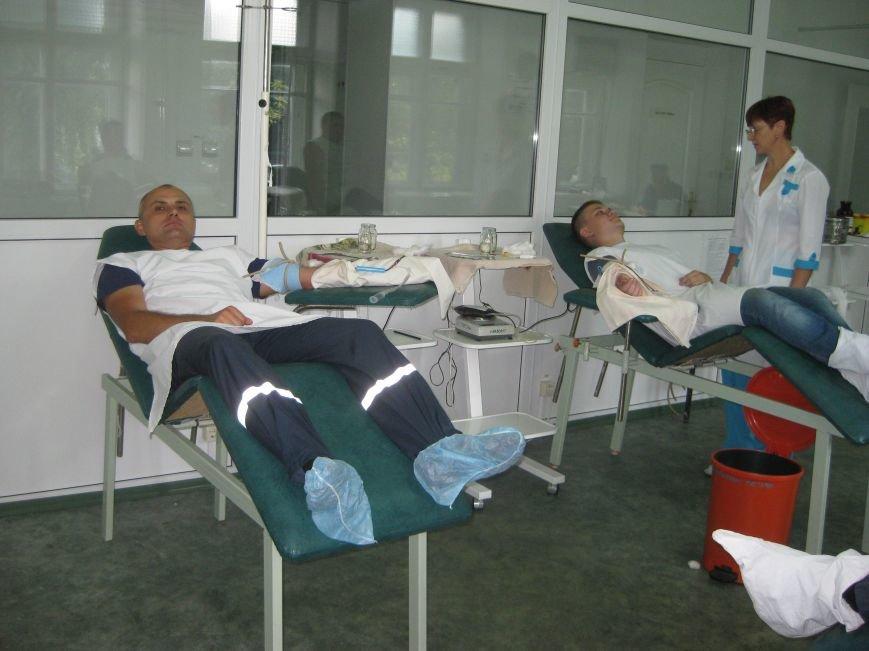 Всеукраїнська акція «Твоя кров – рятівна»: 25 кременчуцьких рятувальників стали донорами, фото-4
