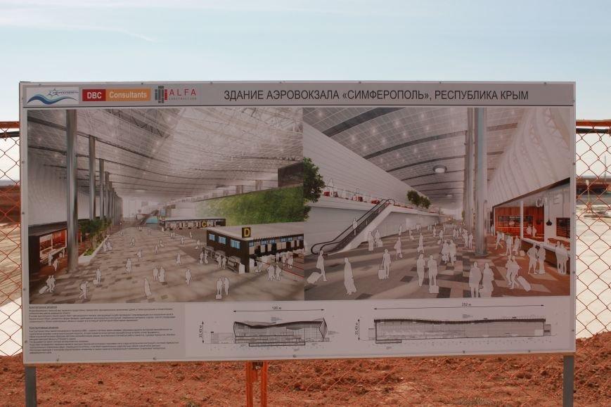 В ноябре начнут монтировать металлоконструкции нового аэровокзального комплекса аэропорта Симферополя (ФОТО), фото-4