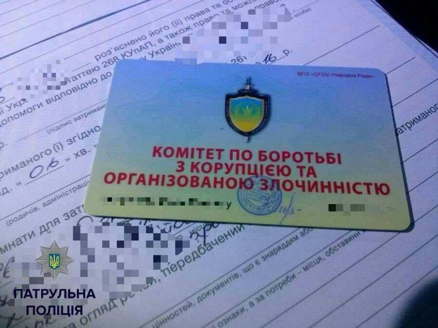 В Кропивницком мужчина угрожал полицейским физической расправой (ФОТО), фото-3