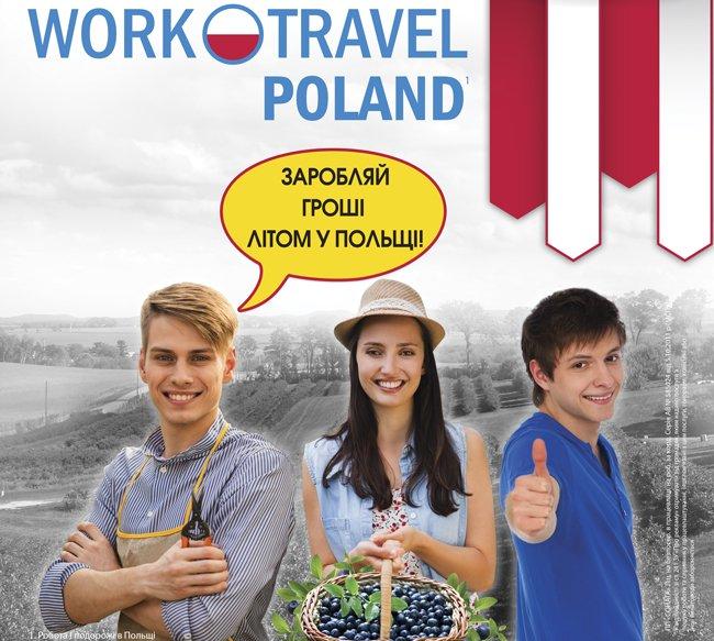 WT Poland2