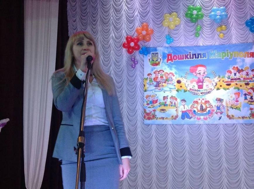 Мариупольские воспитатели  опередили учителей, отметив профессиональный праздник (ФОТО), фото-3