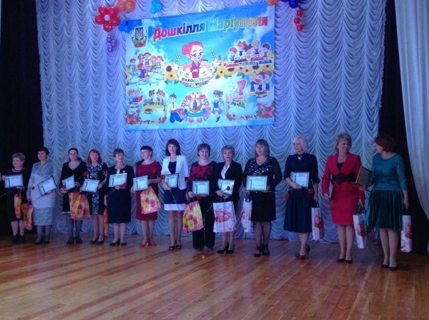 Мариупольские воспитатели  опередили учителей, отметив профессиональный праздник (ФОТО), фото-8