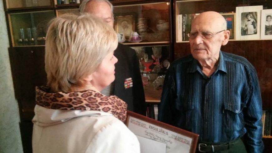 90-річного франківця привітали з ювілеєм. Фото, фото-1