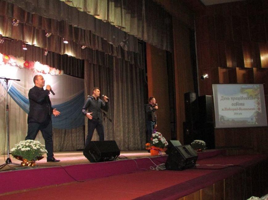У Новограді-Волинському привітали освітян із професійним святом, фото-4