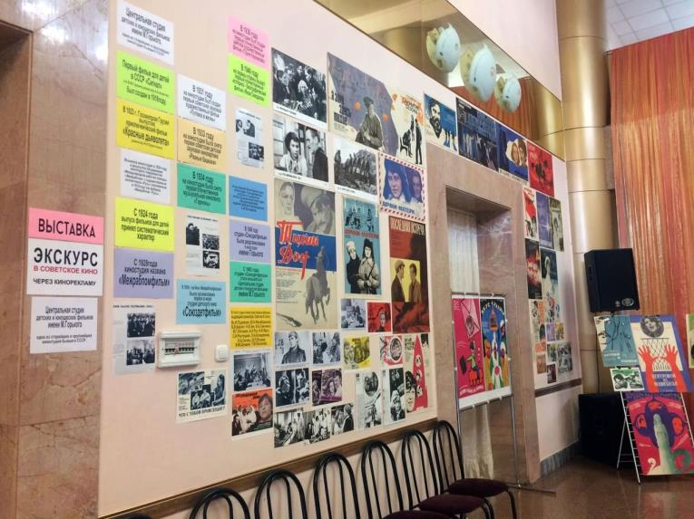 Выставка личной коллекции киноафиш Александра Мусиенко проходит на Сахалине, фото-2