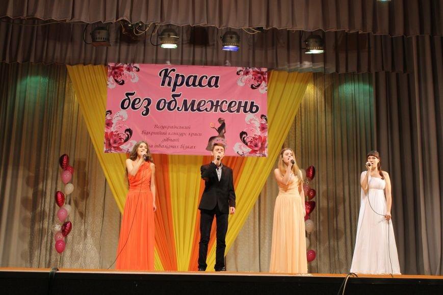 В Краматорске прошел Всеукраинский конкурс красоты, фото-2