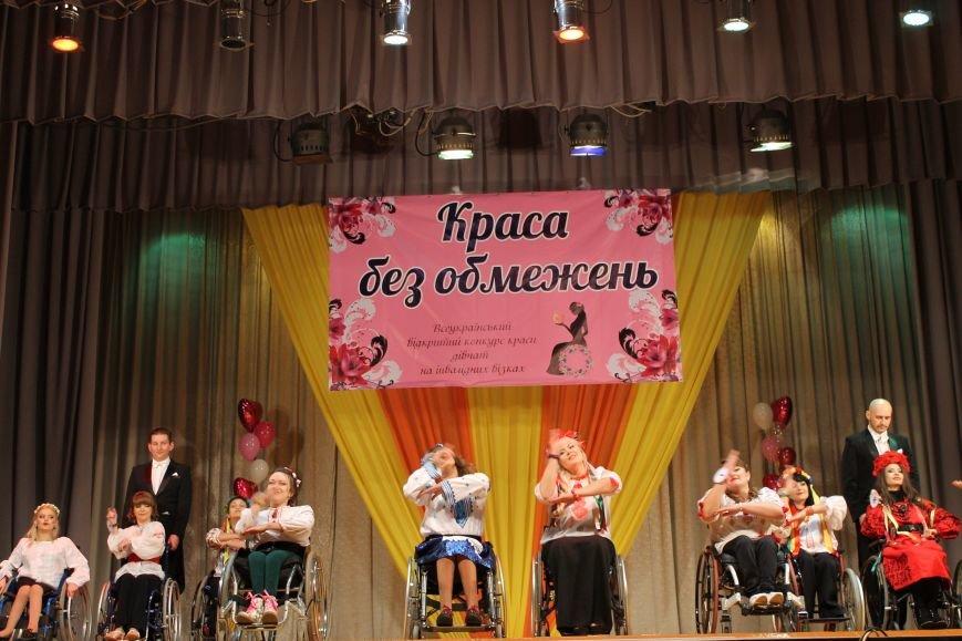 В Краматорске прошел Всеукраинский конкурс красоты, фото-1