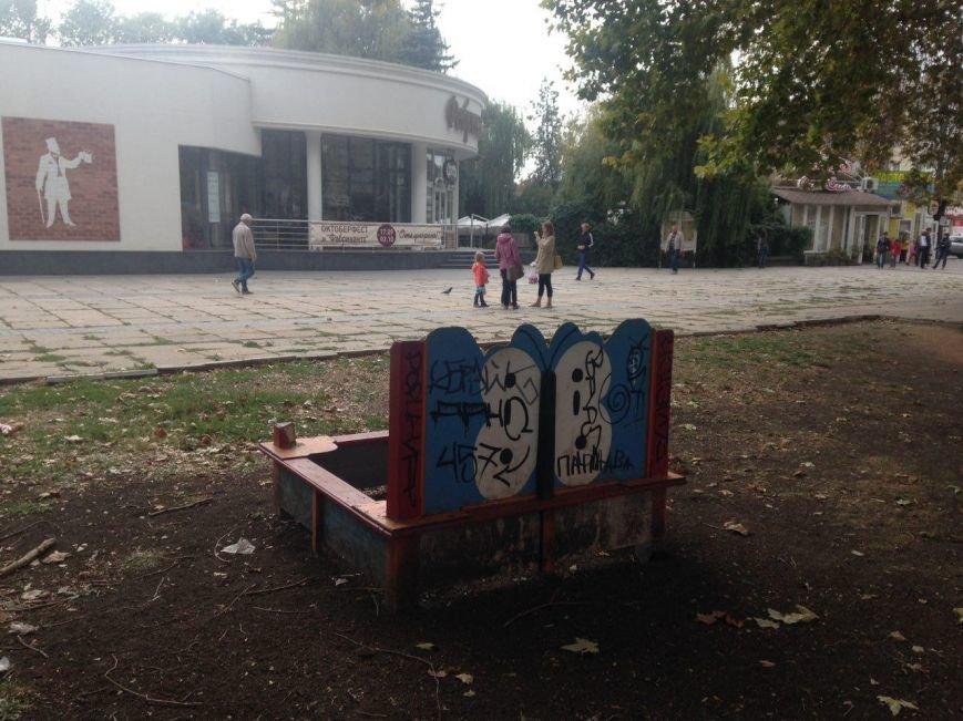 Позор Симферополя – детская площадка возле Дворца детского и юношеского творчества (ФОТОФАКТ), фото-2