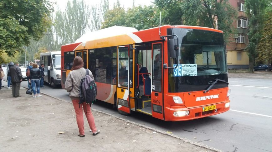 315 Ак. 2