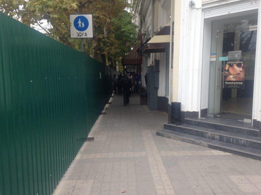 По ту сторону забора: реконструкция центра Симферополя (ФОТОФАКТ), фото-1