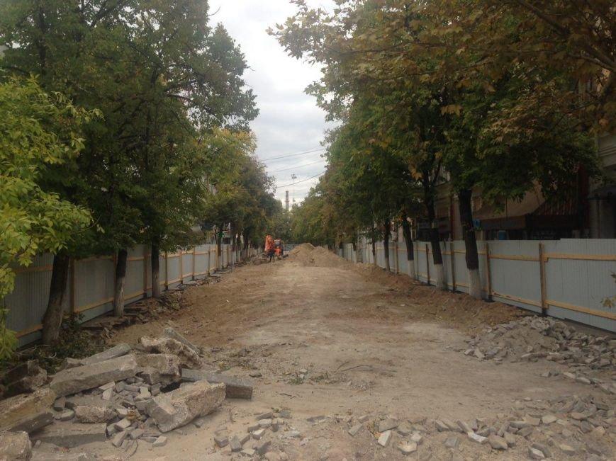 По ту сторону забора: реконструкция центра Симферополя (ФОТОФАКТ), фото-2