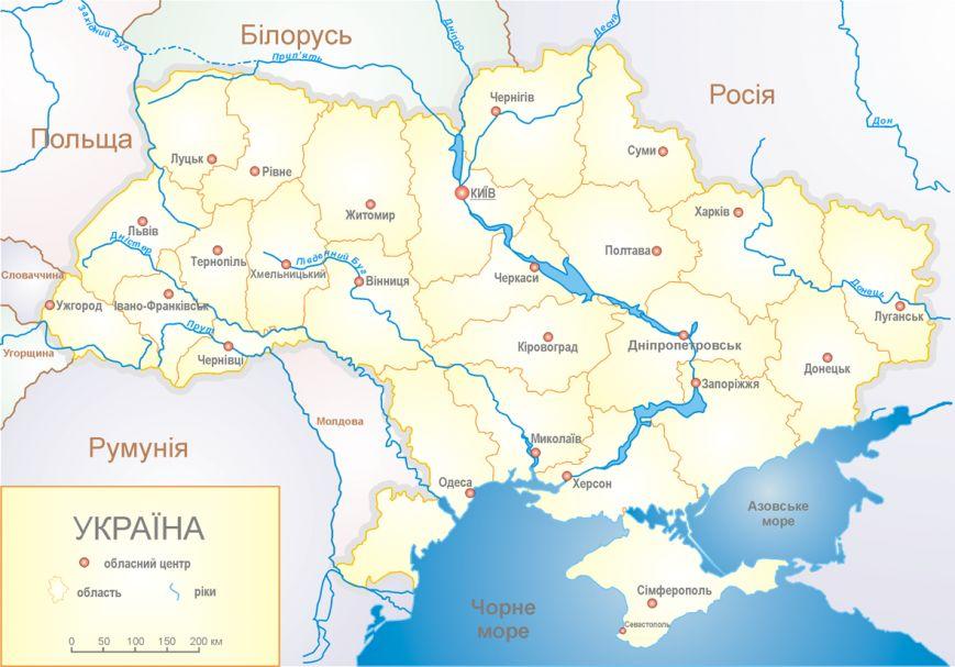 Ігор Насалик продемонстрував своє незнання географії України. Відео, фото-1