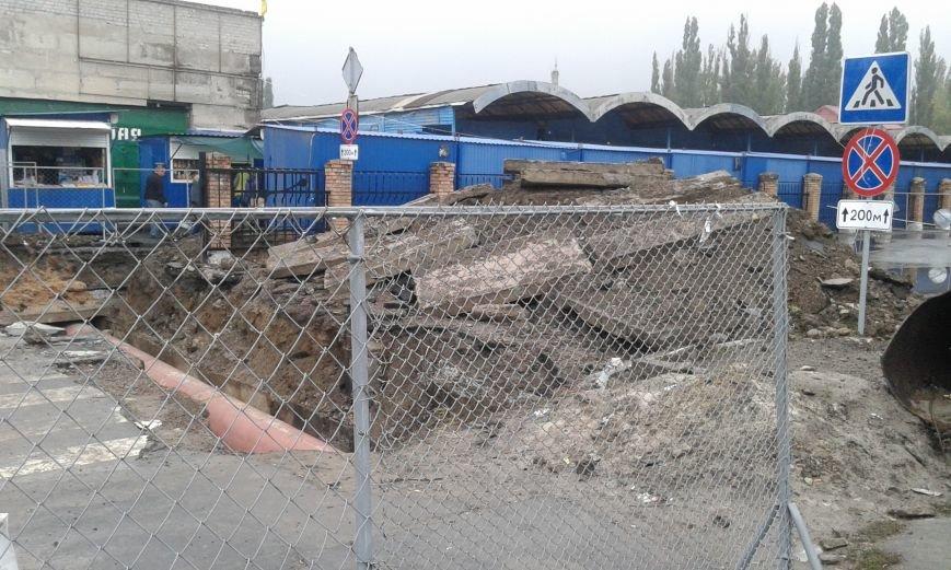Типичная Авдеевка:  накануне старта отопительного сезона  в городе начали ремонт теплотрассы (ФОТОФАКТ), фото-1