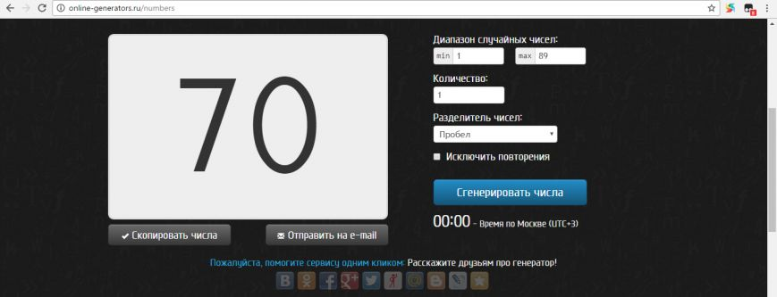"""Поздравляем обладателя билета на концерт ВИА """"Лейся песня"""", фото-1"""