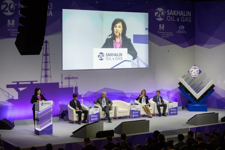Открылась XX конференция «Нефть и газ Сахалина», фото-2