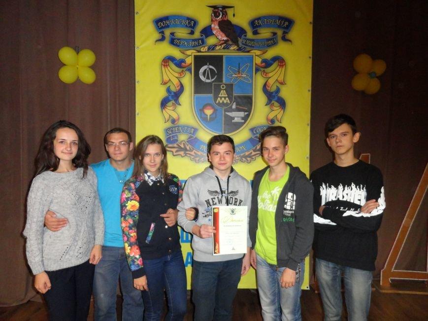 ЧГК-1-2016-1-Чемпион ДГМА - СМ-16-1