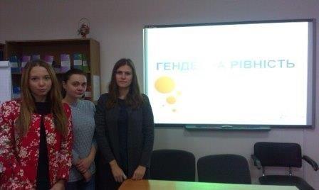 У Новограді-Волинському відбувся семінар з теми «Гендерна рівність» та «Протидія торгівлі людьми», фото-3
