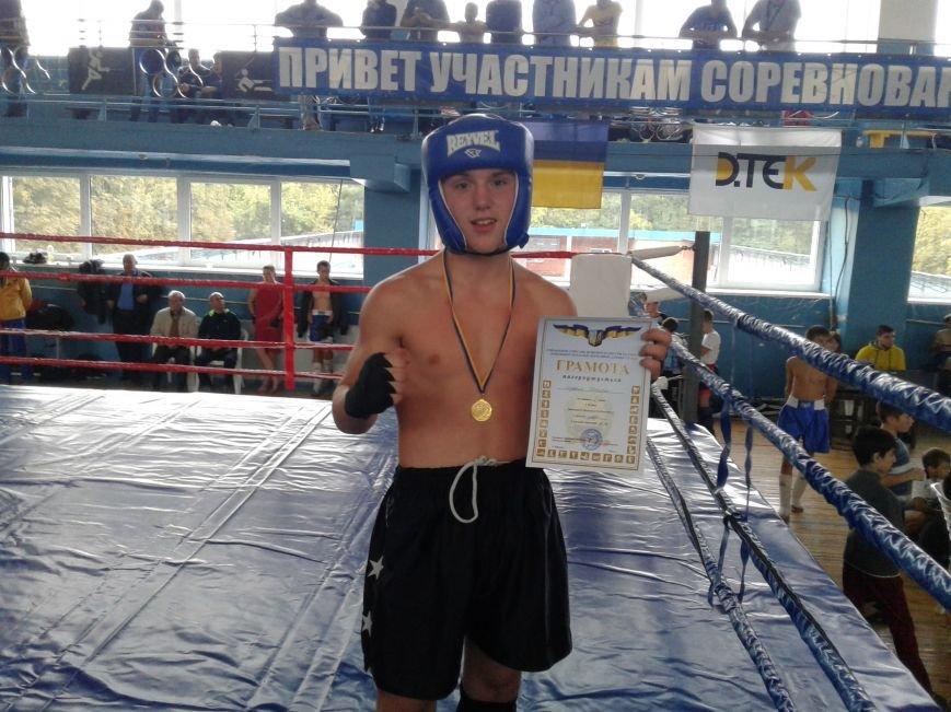 Новогродовские спортсмены привезли награды с Открытого кубка Донецкой области по кикбоксингу, фото-2