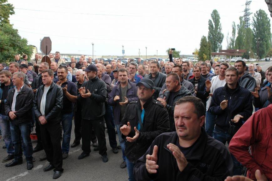 На Бурштинській ТЕС протестують проти низьких зарплат. Фото. Відео, фото-7