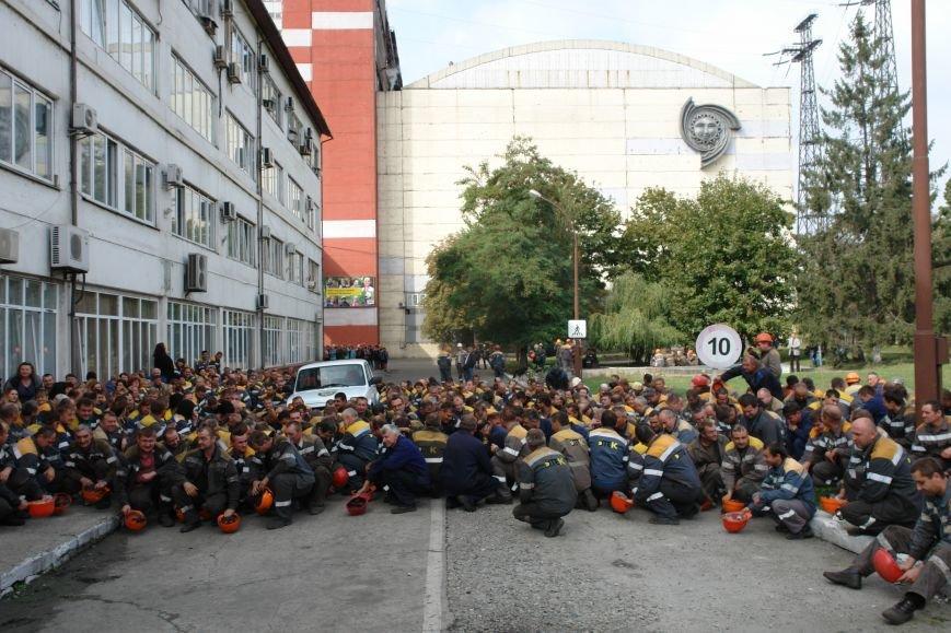 На Бурштинській ТЕС протестують проти низьких зарплат. Фото. Відео, фото-6