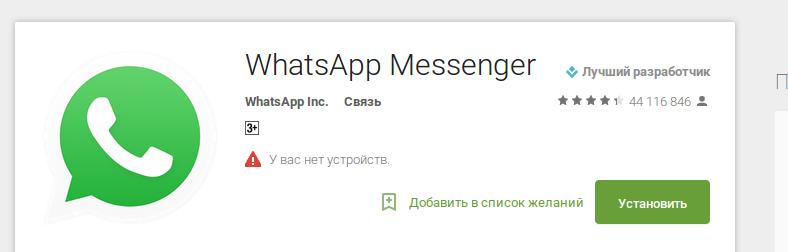 Снимок экрана от 2016-09-29 14:49:39