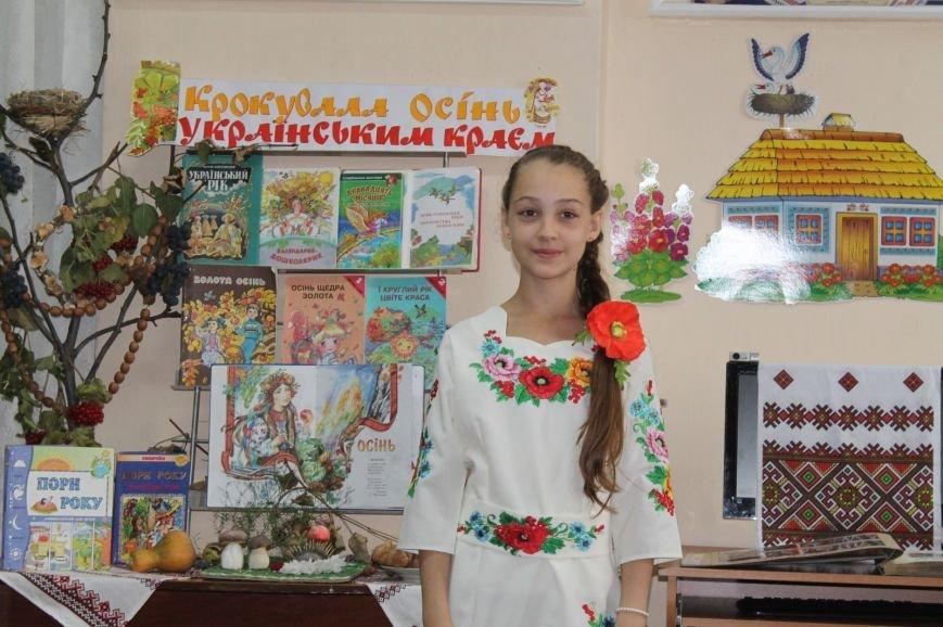 Новоград-Волинська центральна дитяча бібліотека підвела підсумки міні-програми «Літо на книжковій хвилі» (ФОТО), фото-2