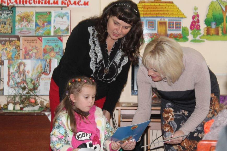 Новоград-Волинська центральна дитяча бібліотека підвела підсумки міні-програми «Літо на книжковій хвилі» (ФОТО), фото-3