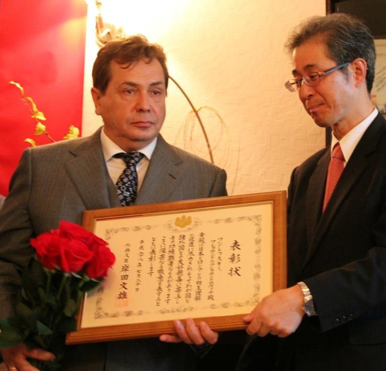 Профессор японских университетов о путях развития фундаментальной науки на Сахалине., фото-1