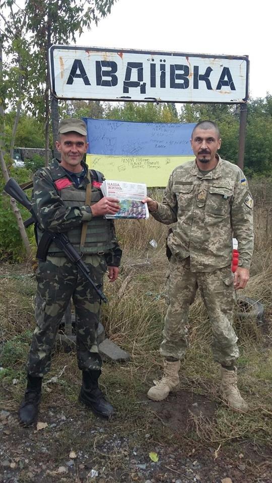 Группа военно-гражданского сотрудничества спешит на помощь жителям Авдеевки и Опытного (ФОТО), фото-2