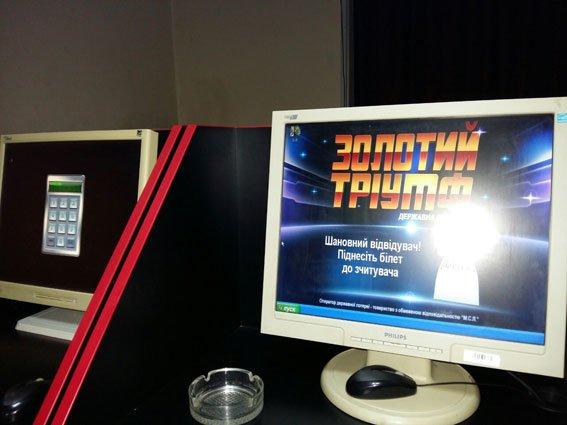 В Кременчуге полиция закрыла сразу 5 игорных заведений (ФОТО), фото-4