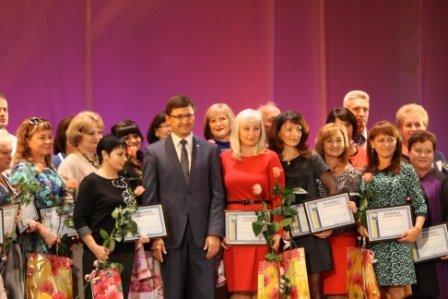 Мариупольских педагогов поздравили с Днем учителя (ФОТО), фото-3