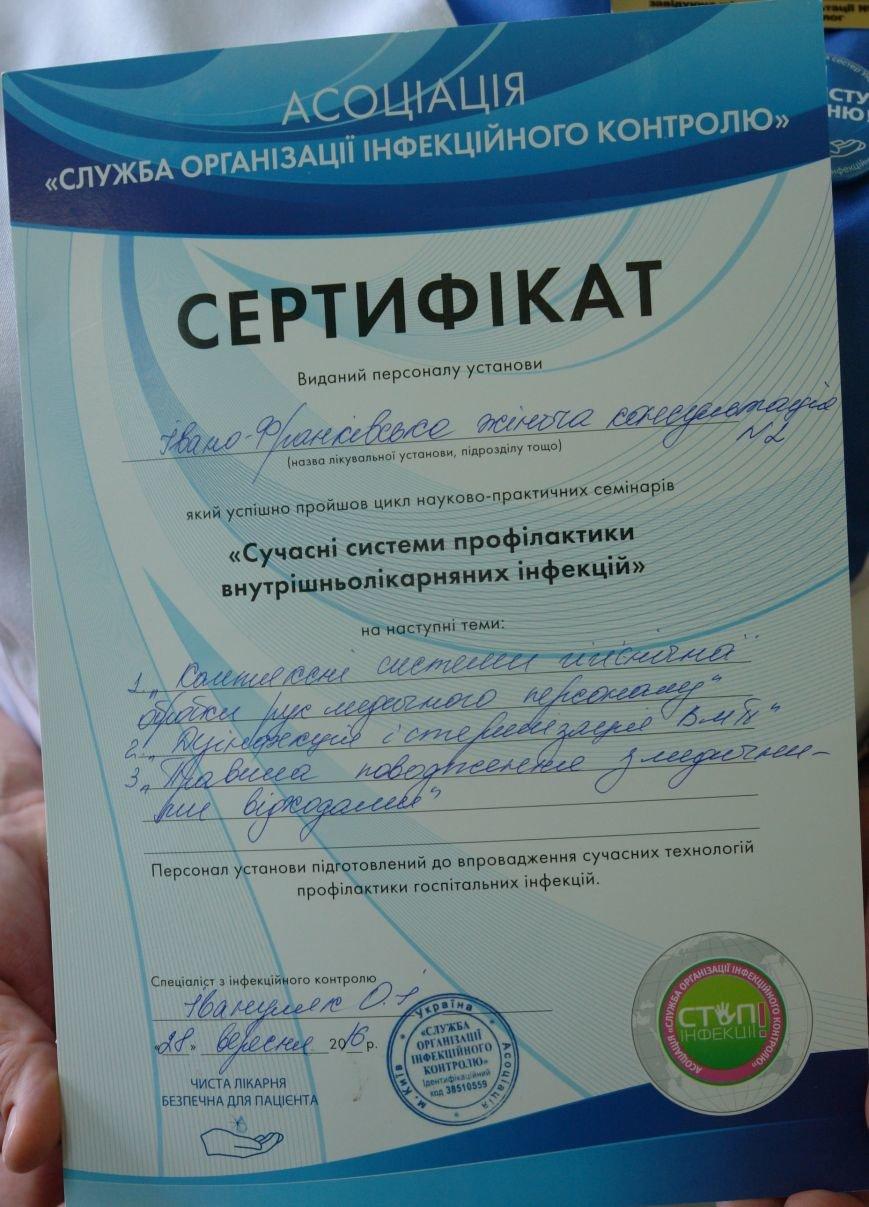 """Жіноча консультація №2 отримала статус """"Чиста лікарня. Безпечна для пацієнта"""" (ФОТО), фото-6"""