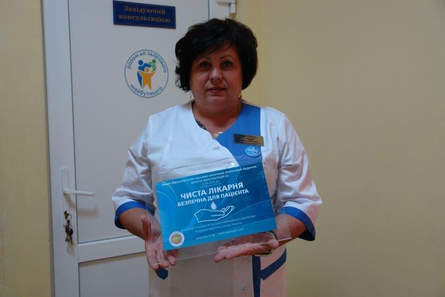 """Жіноча консультація №2 отримала статус """"Чиста лікарня. Безпечна для пацієнта"""" (ФОТО), фото-5"""