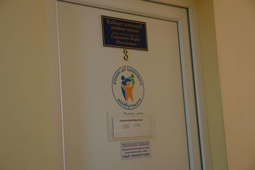 """Жіноча консультація №2 отримала статус """"Чиста лікарня. Безпечна для пацієнта"""" (ФОТО), фото-11"""